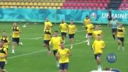 Євро-2020: в якій формі гратиме збірна України. Відео