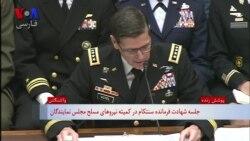 ژنرال وتل: اقدامات شرارت بار جمهوری اسلامی، تهدید بلند مدت در منطقه است