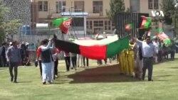 کابل کې د ۲۰۰ متره اوږد بیرق لېږدول