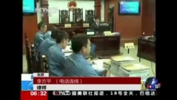 VOA连线:伊力哈木学生被判监禁