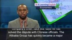 Regulators Criticize Chinese Internet Company Alibaba