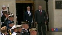 Міністр оборони США під час зустрічі з президентом України: Сполучені Штати – з вами. Відео