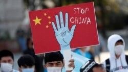 Uighur လူနည္းစုအေပၚ တရုတ္ရက္စက္မႈ ၿဗိတိန္ရႈတ္ခ်