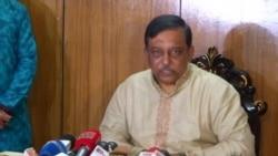 Bangladesh Terroism