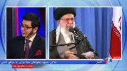آیتالله خامنهای خواستار برخورد سپاه با نفوذ امنیتی شد