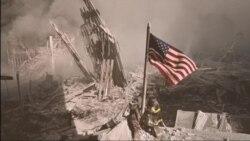 В Нью-Йорк вернулся американский флаг с развалин Всемирного торгового центра