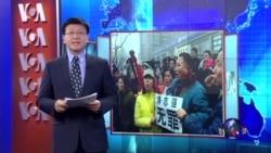 VOA连线:全球20名知名律师呼吁习近平停止打压人权律师