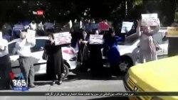 تداوم بحران در صندوقهای بازنشستگی در ایران