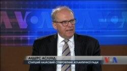Чи втратить Україна допомогу США та ЄС, якщо влада впливатиме на антикорупційні інституції? Відео