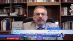 محسن میلانی: گزارش سازمانهای اطلاعاتی برای آمادگی ترامپ در عرصه سیاست خارجی است