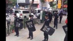 CHINA BLASTS VO_9242332