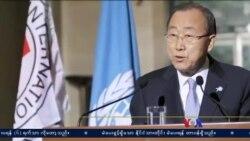 တနလၤာေန႔ ျမန္မာတီဗီြသတင္း (၁၁-၂-၂၀၁၅)