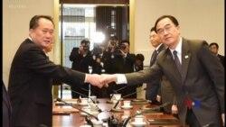 2018-10-15 美國之音視頻新聞: 南北韓週一舉行高層會談商討落實峰會協定