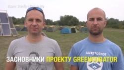 100 тисяч доларів від Стенфордського університету отримали українці. Відео