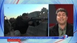 آخرین گزارشها از پیشروی نیروهای عراقی به سوی موصل