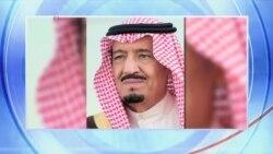 دستور آمادهباش پادشاه عربستان به گارد ملی برای پیوستن به عملیات یمن