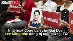 TQ bắt giữ nhà hoạt động dân chủ Đài Loan (VOA60 châu Á)
