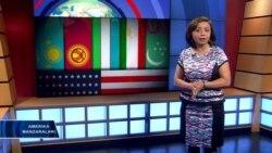 Amerika Manzaralari, Exploring America Aug 15, 2017