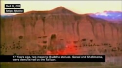 Afghanistan Marks 17th Anniversary of Destruction of Buddha Statues