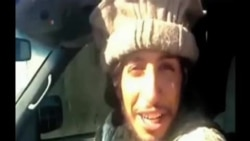 法國:巴黎恐怖攻擊主謀被擊斃