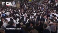 At least 45 Killed at Israel Religious Festival