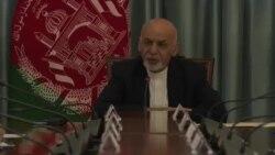 د افغانستان د عمومي امنیت رئیس استعفی ورکړه