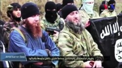 IŞİD Avrupa'da Saldırılar İçin 400 Militan Eğitti