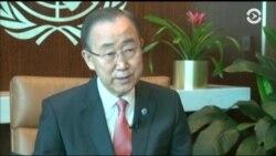 Пан Ги Мун: после ООН