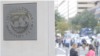 FMI señala que se necesita apoyo fiscal hasta que la recuperación se establezca