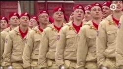 Дебют Юнармии Путина на Параде Победы в Москве