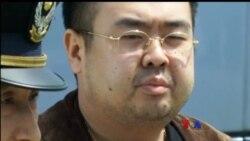 မက္ကာအိုက Kim Jong Nam ရဲ႕ေနအိမ္