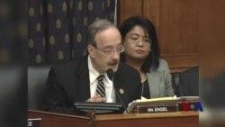 美参众议员对南中国海仲裁案结果做出反应
