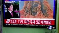 朝鲜试验氢弹激起连锁反应式强烈谴责
