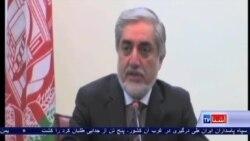 افغانستان: حمله مرگبار در اورلندو یک جنایت است