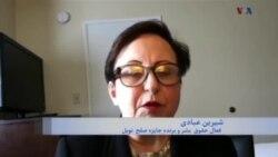 شیرین عبادی: مردم ایران به تغییر رژیم نیاز دارند