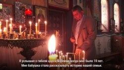 Ветеран американского флота продолжает поиски останков царской семьи в России