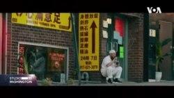 Boogie: Film o predrasudama prema azijskim Amerikancima