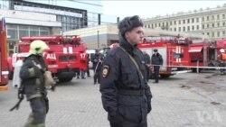 俄罗斯公布圣彼得堡爆炸案嫌疑人身份