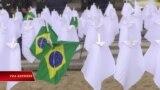 Brazil: Tử vong COVID vượt quá 600 ngàn người