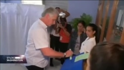 Miguel Díaz-Canel, novi predsjednik Kube