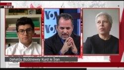 Rojev: Hember Êrîşên Îranê Sibêroja Partîyên Kurd