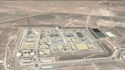 伊朗核项目背景