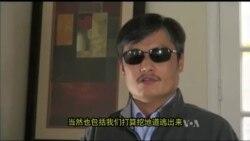 VOA卫视(2016年2月21日 第一小时节目 完整版)