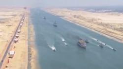 طرح توسعه کانال سوئز در مصر افتتاح شد