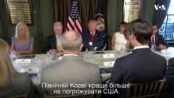 Трамп відповів на погрози КНДР. Відео