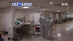 VOA60 DUNIYA: A India Asibitocin New Delhi na fuskantar kalubale bayan watanni shida ana samun karuwar cutar COVID-19