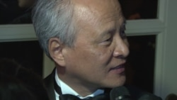 China's Envoy to the US Cui Tiankai Responds to Questions