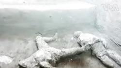 An gano kasusuwan abin da ake zaton wani attajiri ne da bawansa da ke tserewa daga dutse mai aman wuta na Vesuvius bayan kusan shekaru 2,000