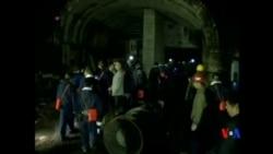 2016-11-01 美國之音視頻新聞: 重慶煤礦爆炸至少13人死亡