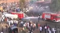 尼日利亞首都公車站爆炸 傷亡慘重